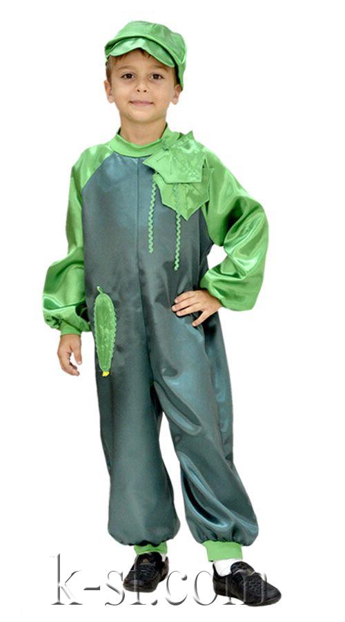фото костюм огурца